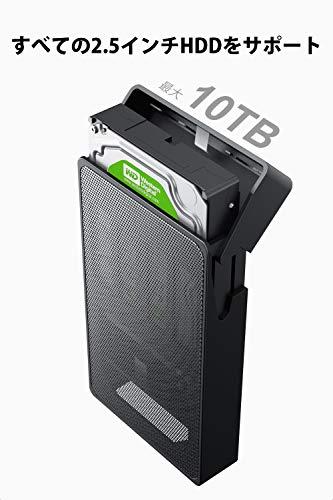 Inateck(イナテック)『3.5インチSATAHDD用USB3.0メッシュケース(SA01003)』