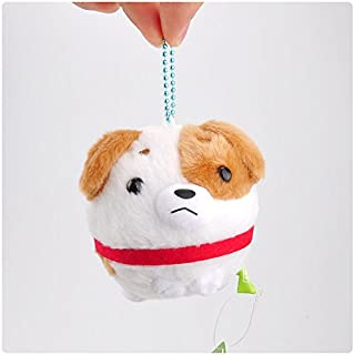 Dalino Babys Toys Mini Japanese Shiba Inu Series Small Pendant Plush Toy Beaded Doll (Light Brown)