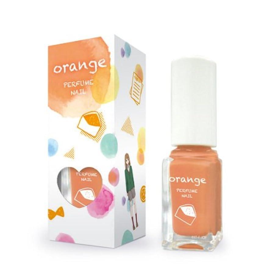 含意瞑想する拘束する「orange」パフュームネイル