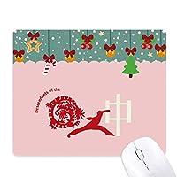 中国中国龍華 ゲーム用スライドゴムのマウスパッドクリスマス