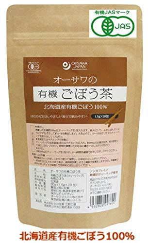 北海道産 オーサワの有機ごぼう茶 30g(1.5g×20包)×10個セット【有機JAS認定】