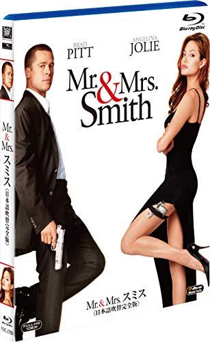 Mr. & Mrs. スミス [Blu-ray]