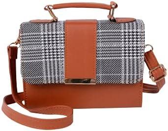 Fashion Crossbody Handbag Purse Tote Hobo Bag (Brown)