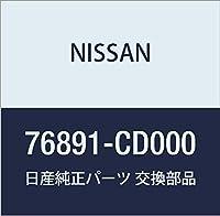 NISSAN (日産) 純正部品 フイニツシヤー ロツク ピラー LH フェアレディ Z 品番76891-CD000