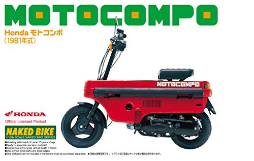 Aoshima 1/12 Honda Motocompo 1981 - Folding Scooter