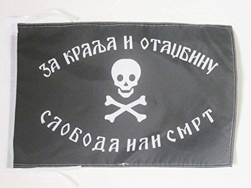 AZ FLAG Flagge JUGOSLAWISCHE Armee IM VATERLAND 45x30cm mit Kordel - KÖNIGREICH JUGOSLAWIEN Fahne 30 x 45 cm - flaggen Top Qualität