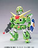Bandai Spirits Hobby Keroro Plamo Collection Keroro Robo Mk II Keroro, Multi