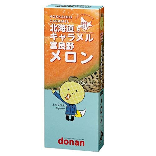 道南食品『富良野メロンキャラメル』