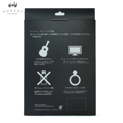 『MUSENT システム クリーニング クロス| ギター ベース ピアノの お手入れ 指紋の 拭き取りに | MSSMFCL0030-WHT』の2枚目の画像