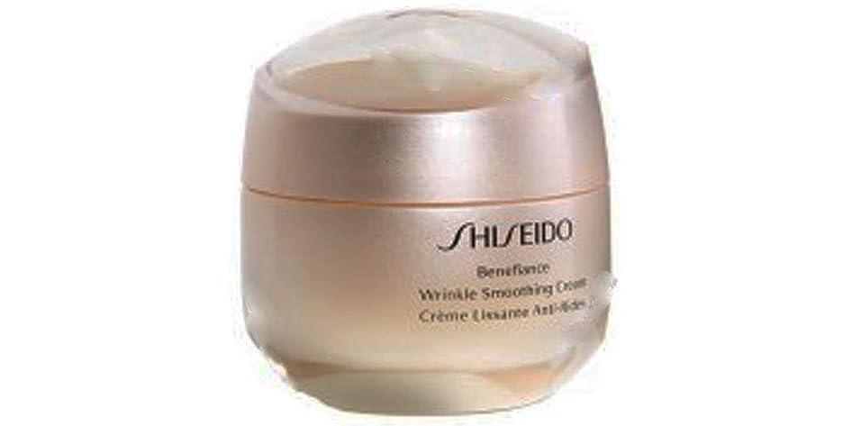 刺繍悪行ピンポイント資生堂 Benefiance Wrinkle Smoothing Cream 50ml/1.7oz並行輸入品