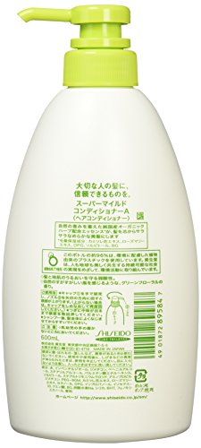 SUPER MILD Shiseido Green Conditioner Pump
