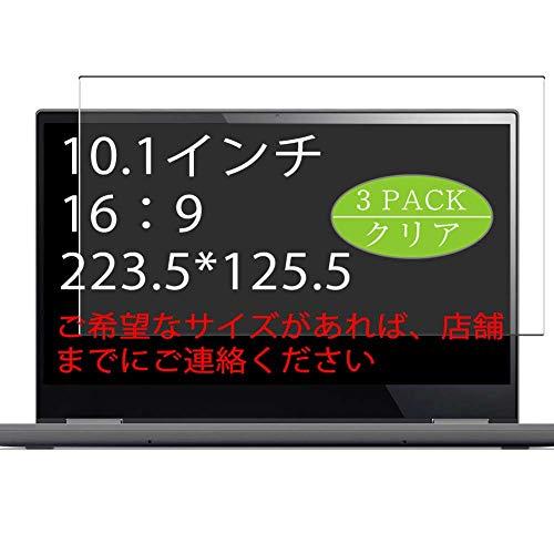 """VacFun 3 Piezas Protector de Pantalla, compatible con 10.1"""" 16:9 (3840x2160/1366x768/2560x1440/1920x1080/1600x900/1280x720/5120x2880) Tablet Laptop, Screen Protector (Not Cristal Templado) NewVer"""