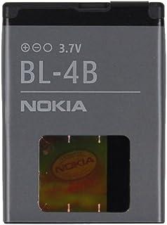Nokia BL 4B Original Akku für Nokia 2630, 2760, 5000, 6111, 7070 Prism, 7370, 7373, 7500 Prism, 7070 Prism, N76
