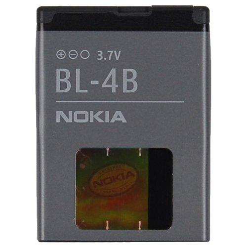 Nokia BL-4B - Batería para Nokia 2630/5000/ 7500 Prism, color gris