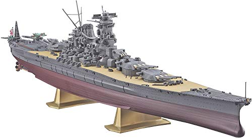ハセガワ 1/450 日本海軍 戦艦 大和 プラモデル Z01