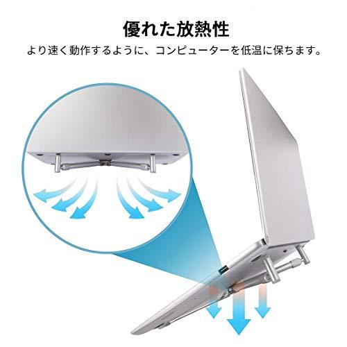 Sxuanノートパソコンスタンドpcスタンド折りたたみ式ラップトップスタンドアルミ合金製姿勢改善優れた放熱性軽量持ち運び便利15KG荷重可能12-17インチに対応銀色