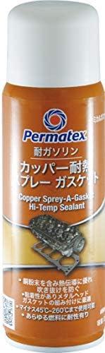Permatex 80697 Copper Spray-A-Gasket Hi-Temp Adhesive Sealant, 9 oz. net Aerosol Can