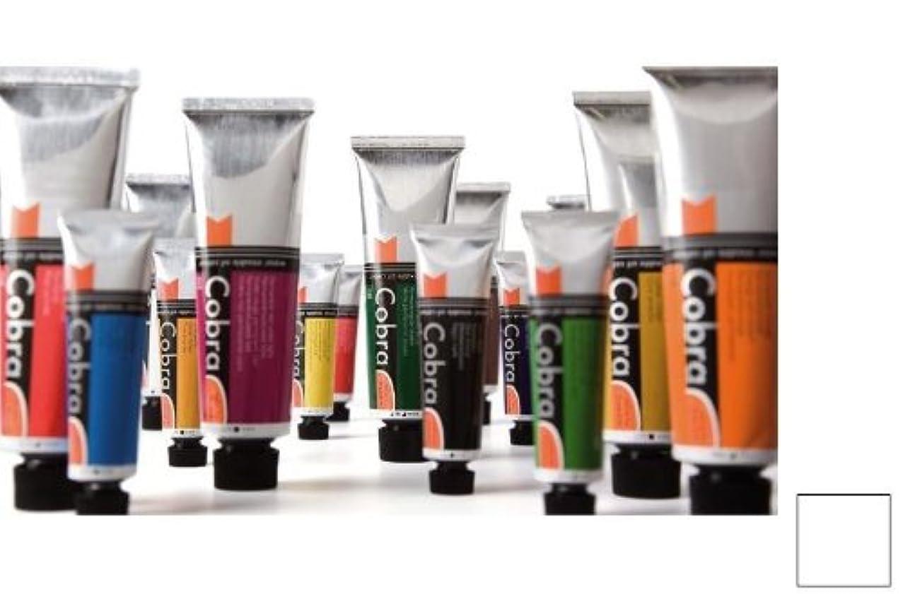 Canson Cobra Water-Mixable Oil Color 150 ml Tube - Titanium White
