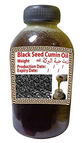 Black Seed Oil Pure Cold Pressed Black Cumin Organic Virgin Natural Raw Non GMO Nigella Sativa Extract Kalonji Egyptian Egypt Herbal Herbs Vegan Body Hair Blackseed Halal Shifa Sunnah (26oz / 750ml)