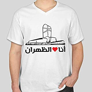 T-shirt by Fruit of the Loom - Men