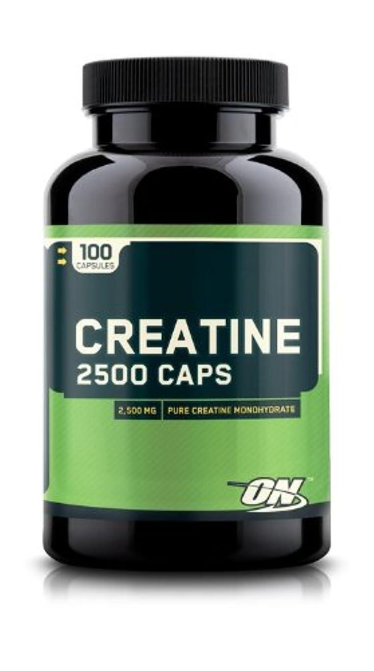 広がり皮細分化するOPTIMUM NUTRITION社 クレアチン2500 キャップス 100カプセル 海外直送品