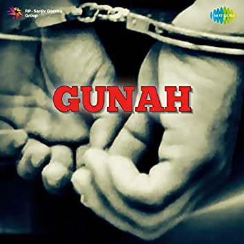 Gunah (Original Motion Picture Soundtrack)
