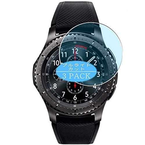 Vaxson Protector de pantalla antiluz azul, compatible con Samsung Gear S3 Frontier, protector de pantalla de bloqueo de luz azul [no vidrio templado]