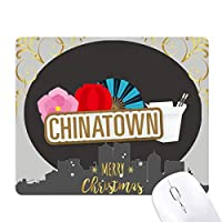 花のランタンファンの茶色のチャイナタウン クリスマスイブのゴムマウスパッド