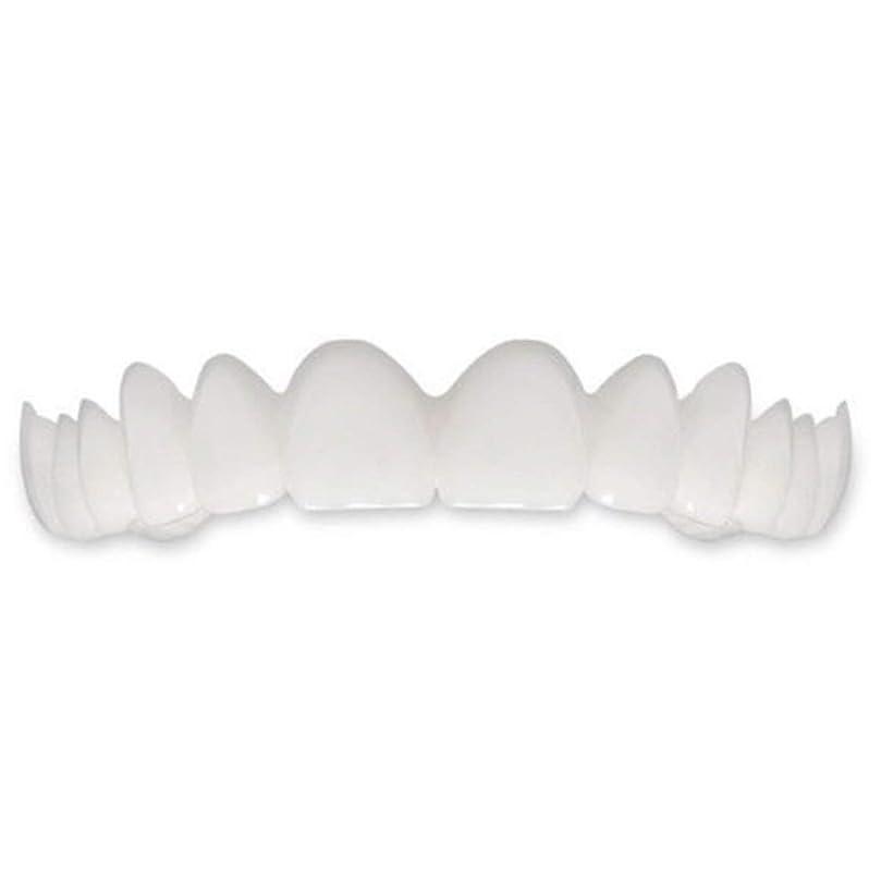 知覚する脅迫陸軍Tooth Instant Perfect Smile Flex Teeth Whitening Smile False Teeth Cover-ホワイト