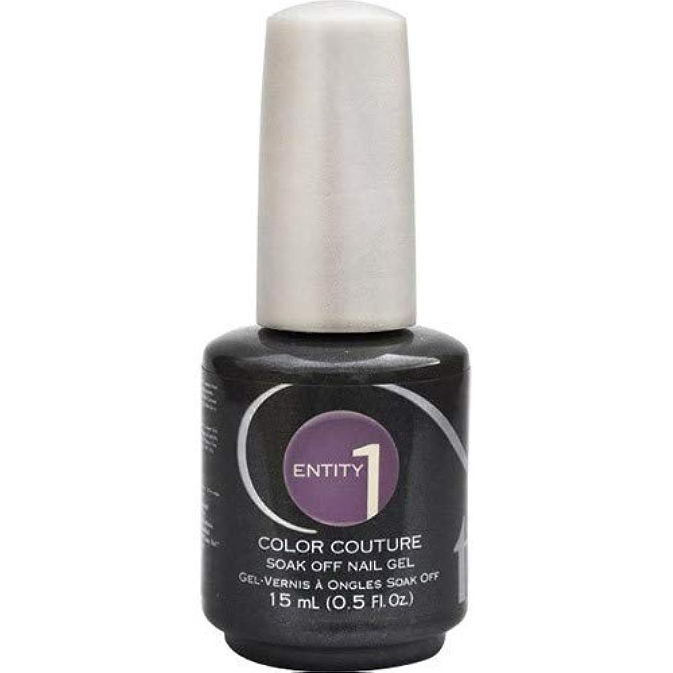 支給権利を与える貫入Entity One Color Couture Gel Polish - Blogger's Dream - 0.5oz / 15ml