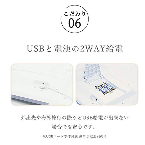 SmalyLED化粧鏡女優ミラー/お姫様ミラー電池&USB2way給電