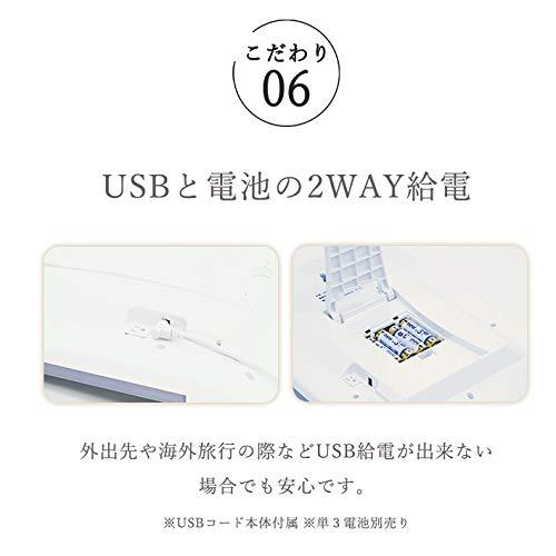 NAKAGAMIsmaly『LED付き女優卓上ミラー(SMSLY-LM02)』