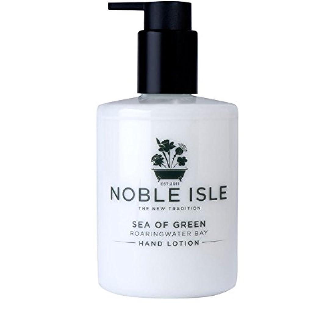 不利科学者有望Noble Isle Sea of Green Roaringwater Bay Hand Lotion 250ml - 緑ベイハンドローション250ミリリットルの高貴な島の海 [並行輸入品]