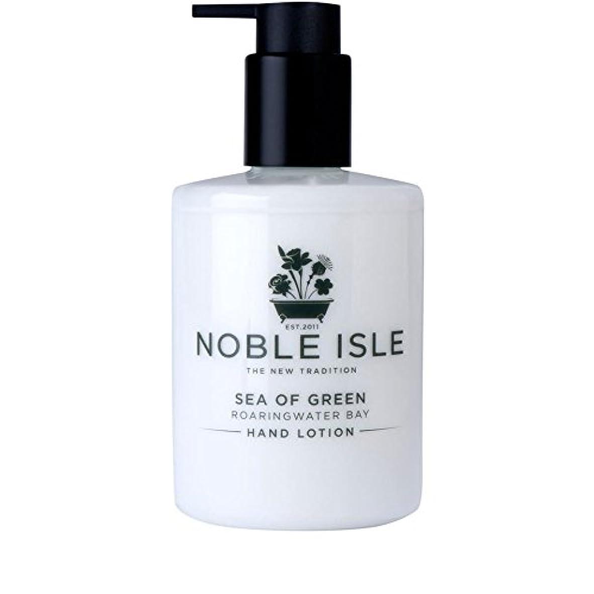 甘美なスロット失業緑ベイハンドローション250ミリリットルの高貴な島の海 x2 - Noble Isle Sea of Green Roaringwater Bay Hand Lotion 250ml (Pack of 2) [並行輸入品]
