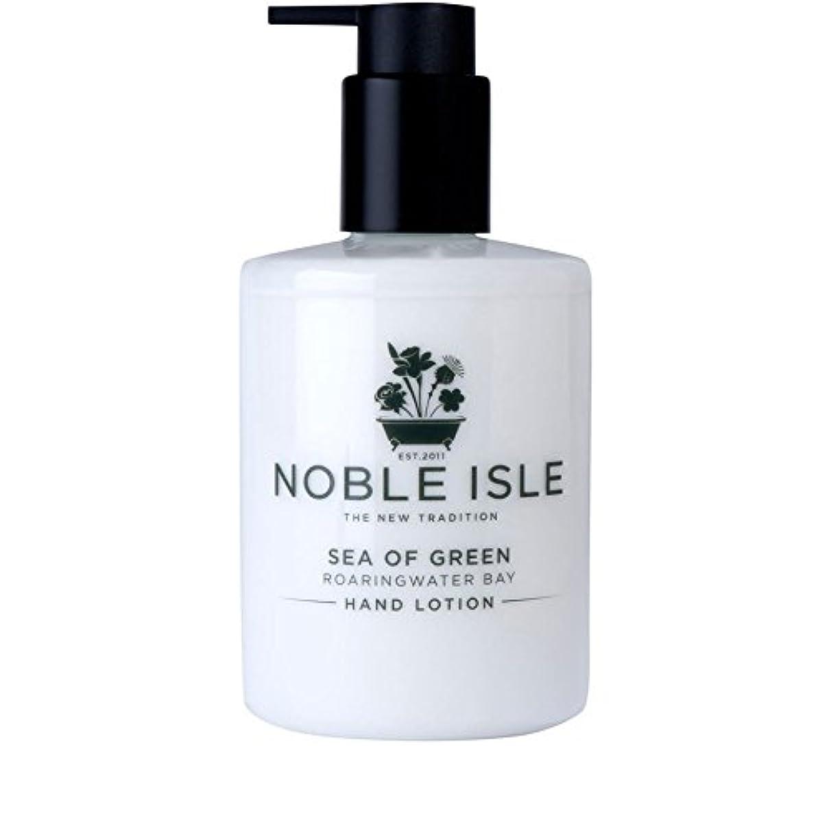 できた注ぎます神経衰弱Noble Isle Sea of Green Roaringwater Bay Hand Lotion 250ml - 緑ベイハンドローション250ミリリットルの高貴な島の海 [並行輸入品]