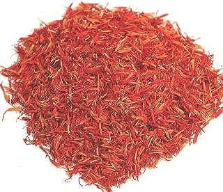 サフラワー 50g スパイス ハーブ 業務用 ベニバナ 紅花 safflower 紅花茶 べにばな さふらわー