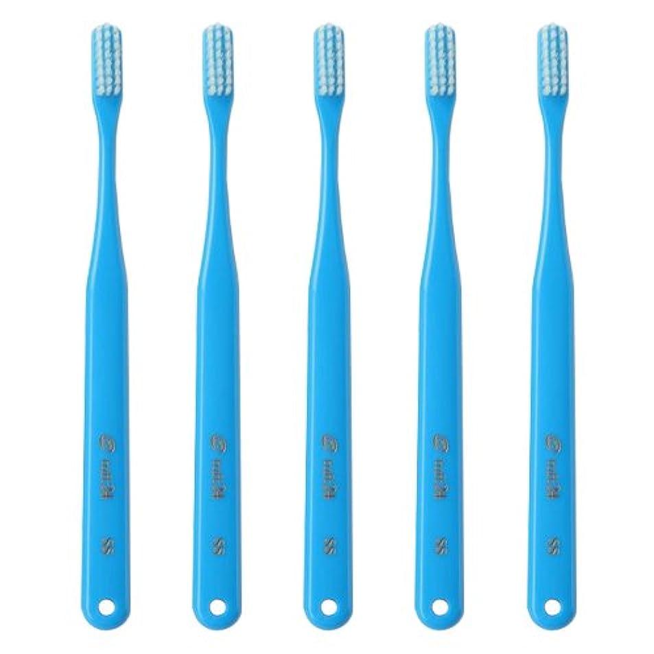 ビュッフェフィットパンチタフト24 歯ブラシ 10本セット SS キャップなし (ブルー)