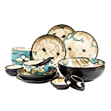 QQYY Set di Ceramiche retrò, Set di Stoviglie in Rilievo, Set di Stoviglie, Set di Piatti, Regalo di Festa per La Cucina di Casa,F
