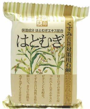 Suhada Shikou Soap 120g - Hatomugi