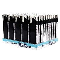 スライド式電子ライター ELS-02 【名入れに最適 黒ボディー】 1000P