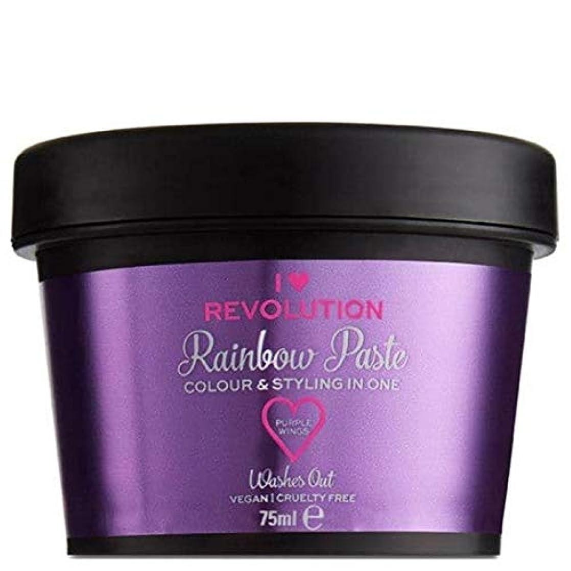 悲惨イーウェル思慮深い[I Heart Revolution ] 私は心の革命虹ペースト紫色の羽75ミリリットル - I Heart Revolution Rainbow Paste Purple Wings 75ml [並行輸入品]