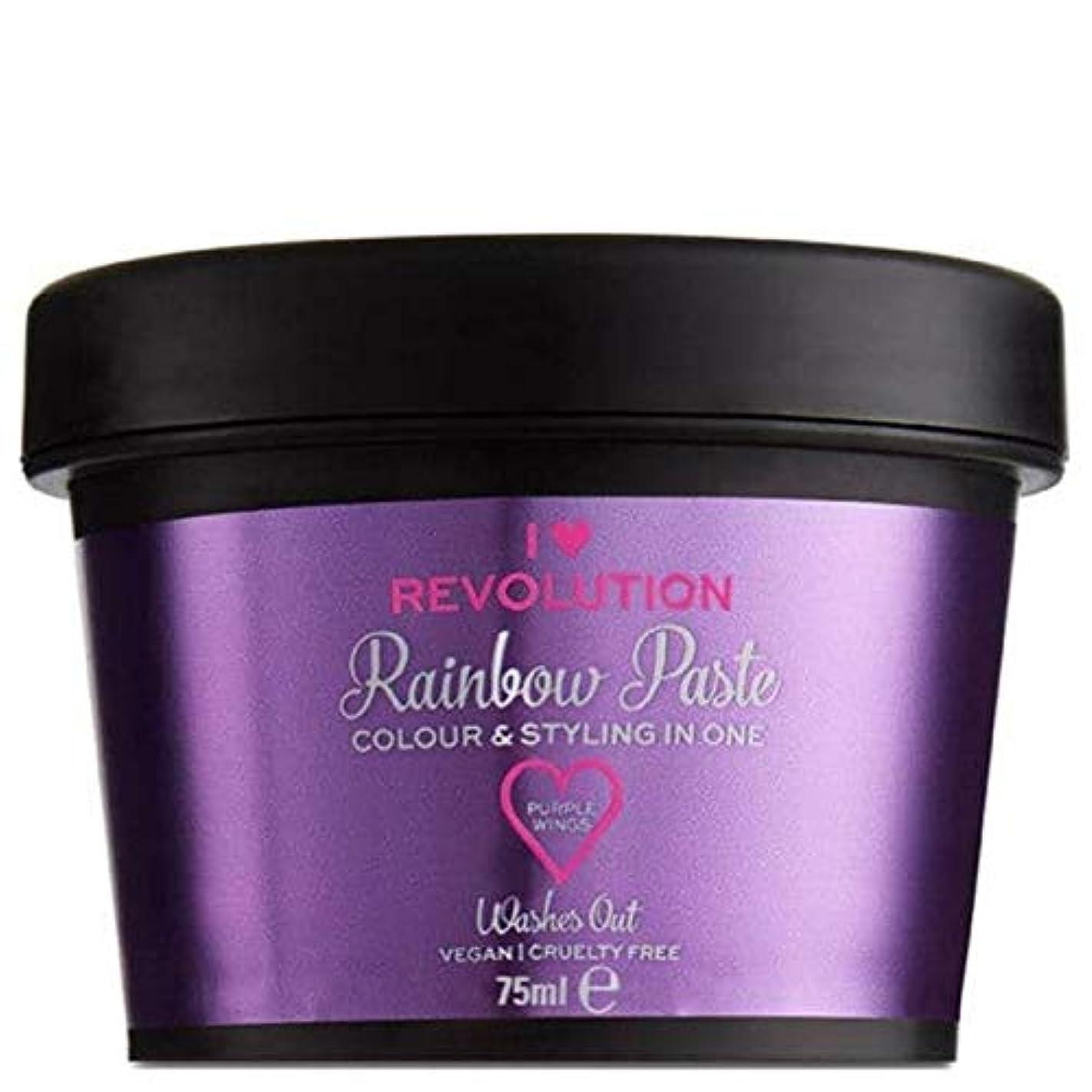 フィードフレキシブル土器[I Heart Revolution ] 私は心の革命虹ペースト紫色の羽75ミリリットル - I Heart Revolution Rainbow Paste Purple Wings 75ml [並行輸入品]