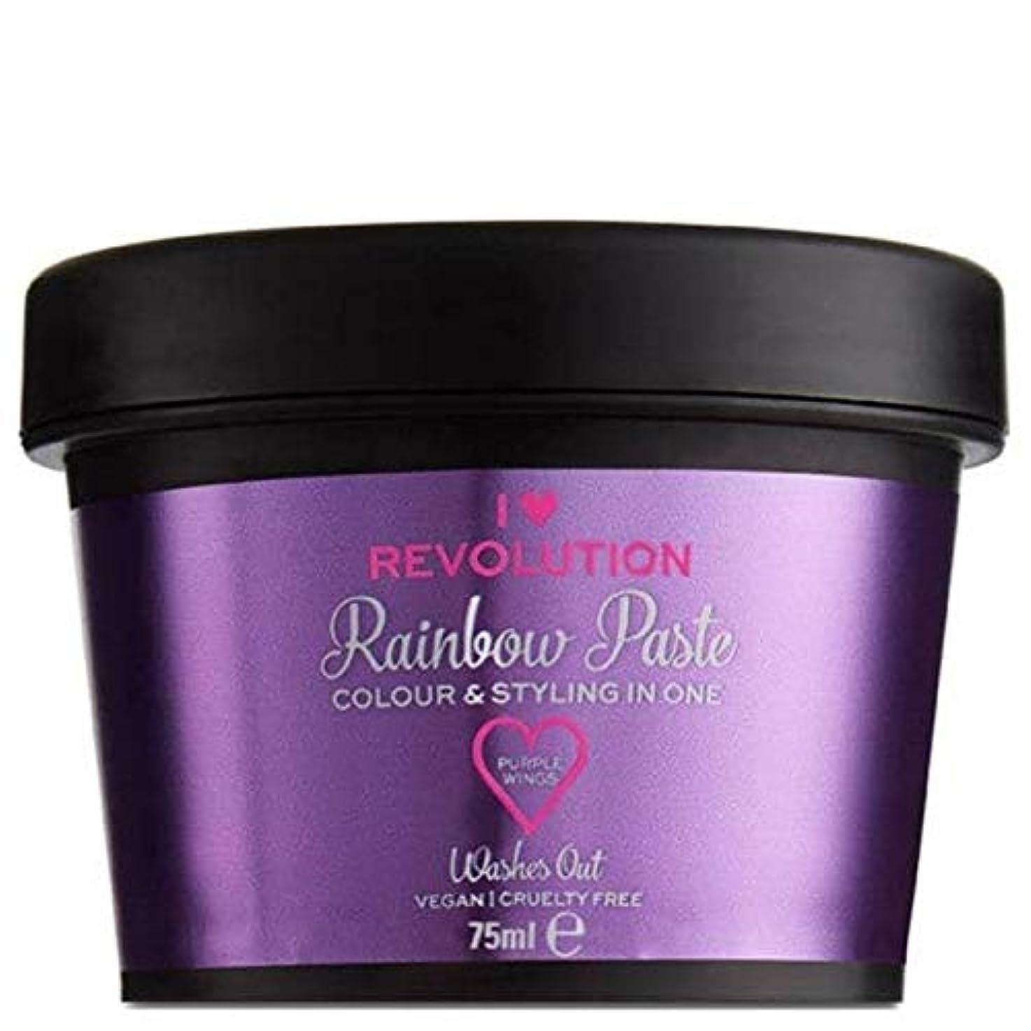 対処ペルセウスファンネルウェブスパイダー[I Heart Revolution ] 私は心の革命虹ペースト紫色の羽75ミリリットル - I Heart Revolution Rainbow Paste Purple Wings 75ml [並行輸入品]