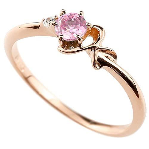 [アトラス]Atrus 指輪 レディース 10金 ピンクゴールドk10 ピンクサファイア ダイヤモンド イニシャル ネーム K ピンキーリング 華奢 アルファベット 9月誕生石 22号