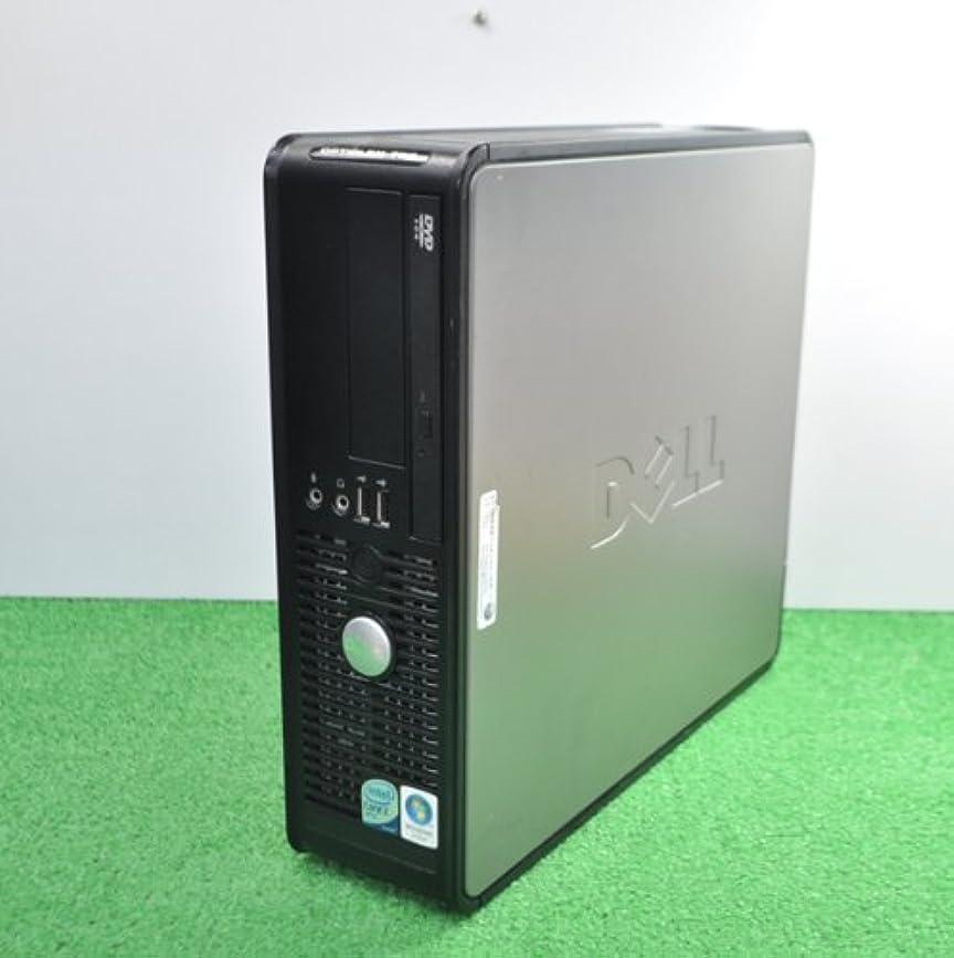 完璧な免疫に頼るパソコン DELL OPTIPLEX 755 高性能CPUCore2Duo 3.0GHz/快適2GB/250G