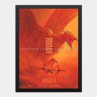 ハンギングペインティング - ゴジラ キングオブモンスターズ Godzilla King of the Monsters ロダンのポスター 黒フォトフレーム、ファッション絵画、壁飾り、家族壁画装飾 サイズ:33x24cm(額縁を送る)