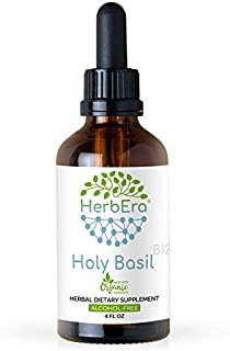 Holy Basil B120 Alcohol-Free Herbal Extract Tincture, Super-Concentrated Organic Holy Basil (Ocimum Tenuiflorum) Dried Her...