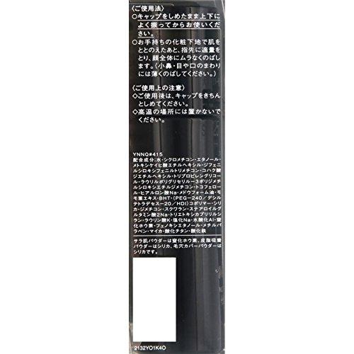 ヴィセリシェヌーディフィットリキッドやや暗めの自然な肌色OC-41530mL