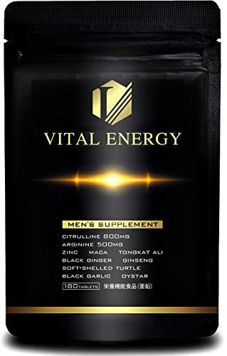 バイタルエナジー シトルリン アルギニン 亜鉛 マカ 厳選10配合 サプリメント 栄養機能食品 180粒