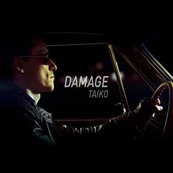 Damage (Extended Play)